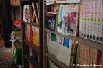 Abandoned Japanese SchoolBooks