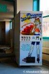 Ice Crepe VendingMachine