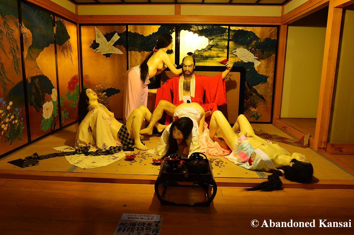 музей смотреть порно японский