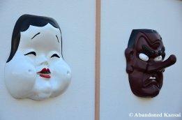 Male & Female Genitalia Faces