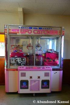 Sega New Ufo Catcher For Sex Toys