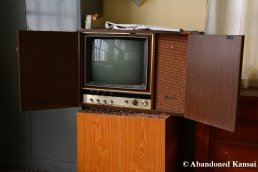 TV Set In The Faculty Lounge