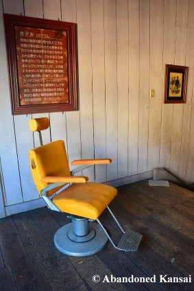 Abandoned Barber Chair