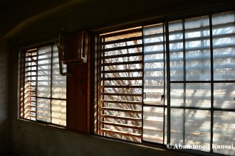 Abandoned Japanese Psychiatric Clinic