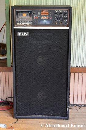 ELK Musical Instruments EV-80 OT