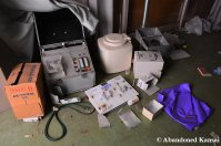 Leftover Equipment At A Psychiatric Clinic In Japan