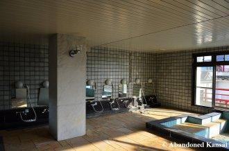 Japanese Castle Hotel Bath