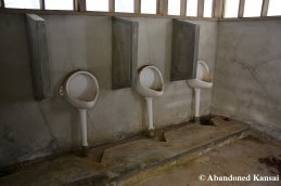 Old Japanese Urinals