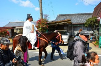 Priest On A Horse
