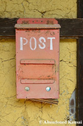 Red Japanese Post Box