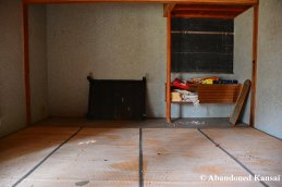 Tatami Room Behind The Stage