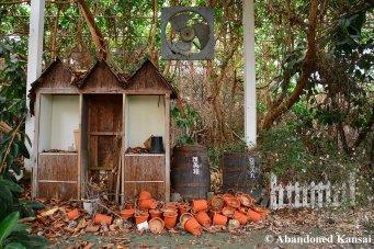 Abandoned Shizuoka