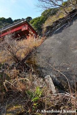Izu Peninsula Haikyo