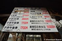 Japanese Ski Lift Fees
