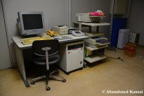 Desk In The MRI Room