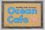 Healthy Cafe Terrasse OceanCafe