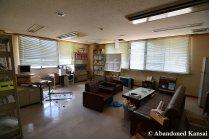 Hospital Break Room