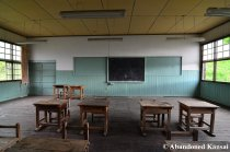 Inside An Abandoned Japanese School