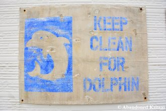 Keep Clean For Dolphin