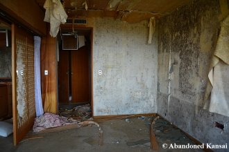 Hirohito's Room?