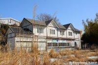 Abandoned Amusement Park Restaurant
