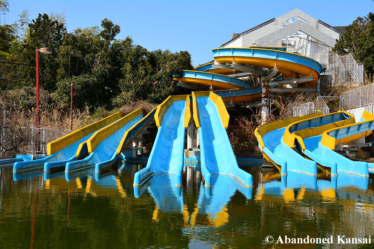 Izu Water Park Abandoned Kansai