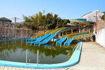 Not Izu Sports World Nagaoka