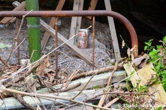 Old Asahi Can