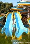 Shizuoka Water Park