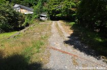 The Demolished Valley Station Of The Mount Atago Cable Car