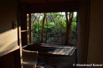 Dilapidated Tatami Room