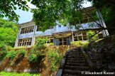Abandoned Japanese Elementary & Junior High School