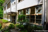 Entrance Of An Abandoned School