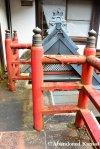 Japanese Balcony
