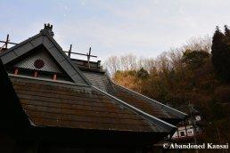 Japanese Restaurant & Onsen