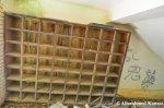 Wooden Shoe Rack At An AbandonedSchool