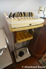 Belshape - Some Kind Of Medical Equipment