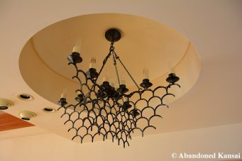 Unusual Metal Chandelier