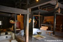 Inside A Traditional Okinawan House