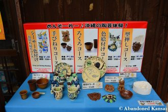 Pottery Options At Okinawa World
