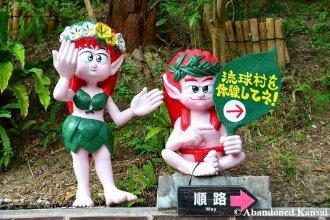 Ryukyu Mura Mascots