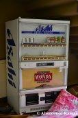 Abandoned Vending Machine (Drinks)