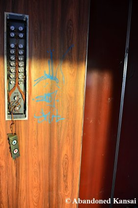 Damaged Elevator Controls