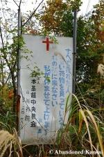 Handwritten Church Sign