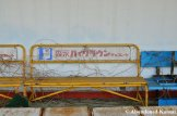 Morinaga HiCrown Chocolate Ad On A Bench