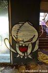 Squid Ghost Graffiti