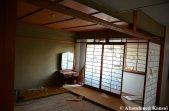 Vandalized Japanese Style Hotel Room