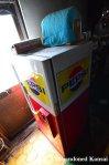 Coke Machine With PepsiSticker