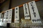 Curry Rice 800Yen