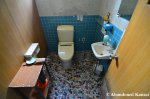 Japanese Restaurant Toilet